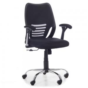695431e104c9 Kancelárska stolička Santos - čierna